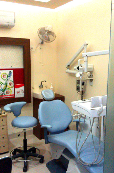 RAMA DENTAL CARE EXAMINE AREA