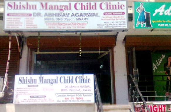 Best Child Paediatric Doctor in Vaishali