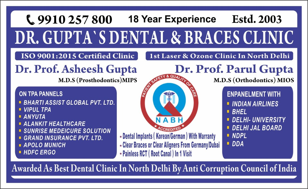 NABH Accredited Clinic